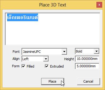 SketchUp028