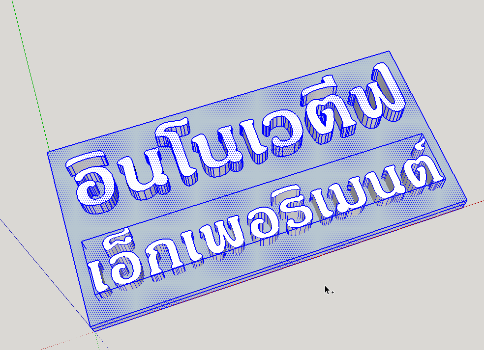SketchUp030