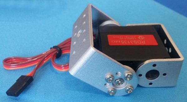 RDS3135 35kg coreless digital servo motor review