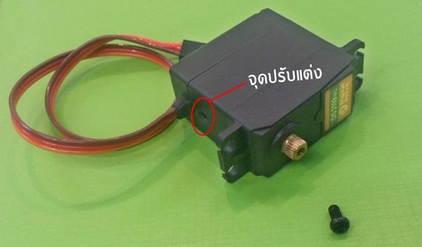 DS3109 MG 360 degree digital servo motor review