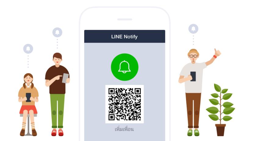 ตัวอย่างการใช้งาน NodeMCU ส่งข้อความแจ้งเตือนไปยัง LINE