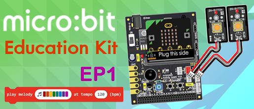 ตัวอย่างใช้งาน Micro:bit Education Kit V1.3 ตอนที่ 1